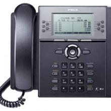 LIP-8040E – IP phone for executives